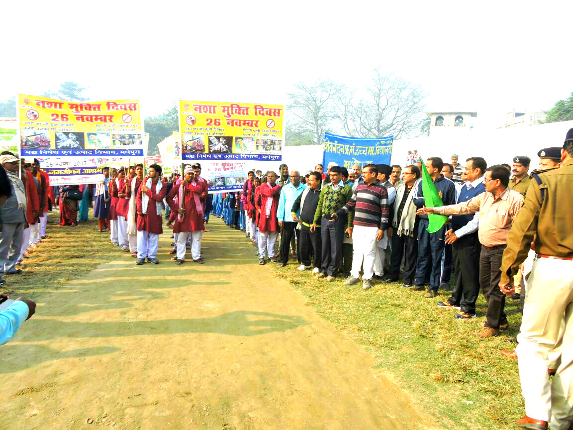 DM Md.Sohail showing green flag to the students at B.N. Mandal Stadium Madhepura.