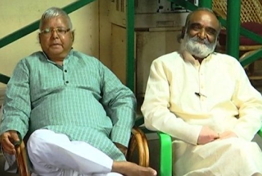 Lalu with Tripathi