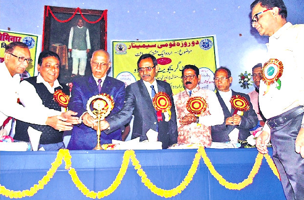 Vice-Chancellor Dr.AK Ray inaugurating seminar along with other officers at B.N. Mandal Auditorium Madhepura.