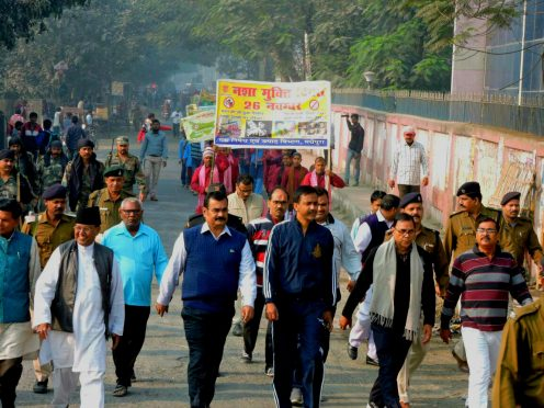 Educationist Dr.Bhupendra Narayan Yadav Madhepuri , Md.Sohail (IAS), Vikas Kumar (IPS), Sanjay Kumar Nirala (SDM) along with other officers and students taking part in Nasha Mukti Diwas procession at Madhepura.