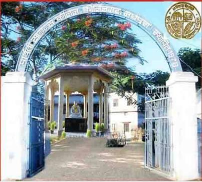 Parvati Science College Madhepura