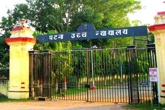 High Court Patna