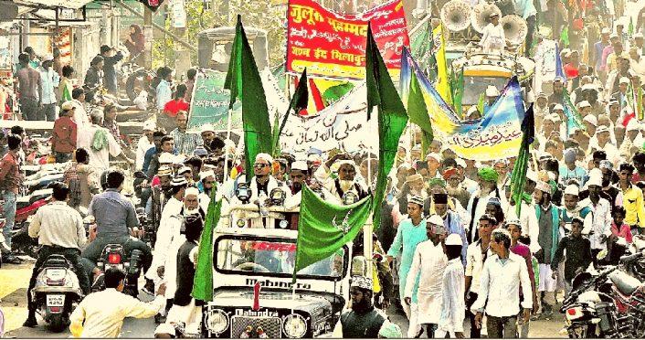 Paigamber Muhammad Sahab birthday anniversary procession at Madhepura.