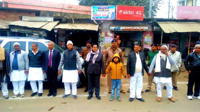 Urja Mantri Bijendra Prasad Yadav , Samajsevi Dr.Bhupendra Narayan Yadav Madhepuri , Finance Secretary Rahul Kumar Singh (IAS), Zila Parishad Adhyaksha Manju Devi, Raghunandan Das , Aditya Kumar, JDU Zila Adhyaksh Prof.Bijendra Prasad Yadav, Anand Mandal , BB Prabhakar and others taking part in Human Chain against Bal-Vivah & Dahej Bandi at Bhupendra Chowk , Madhepura.