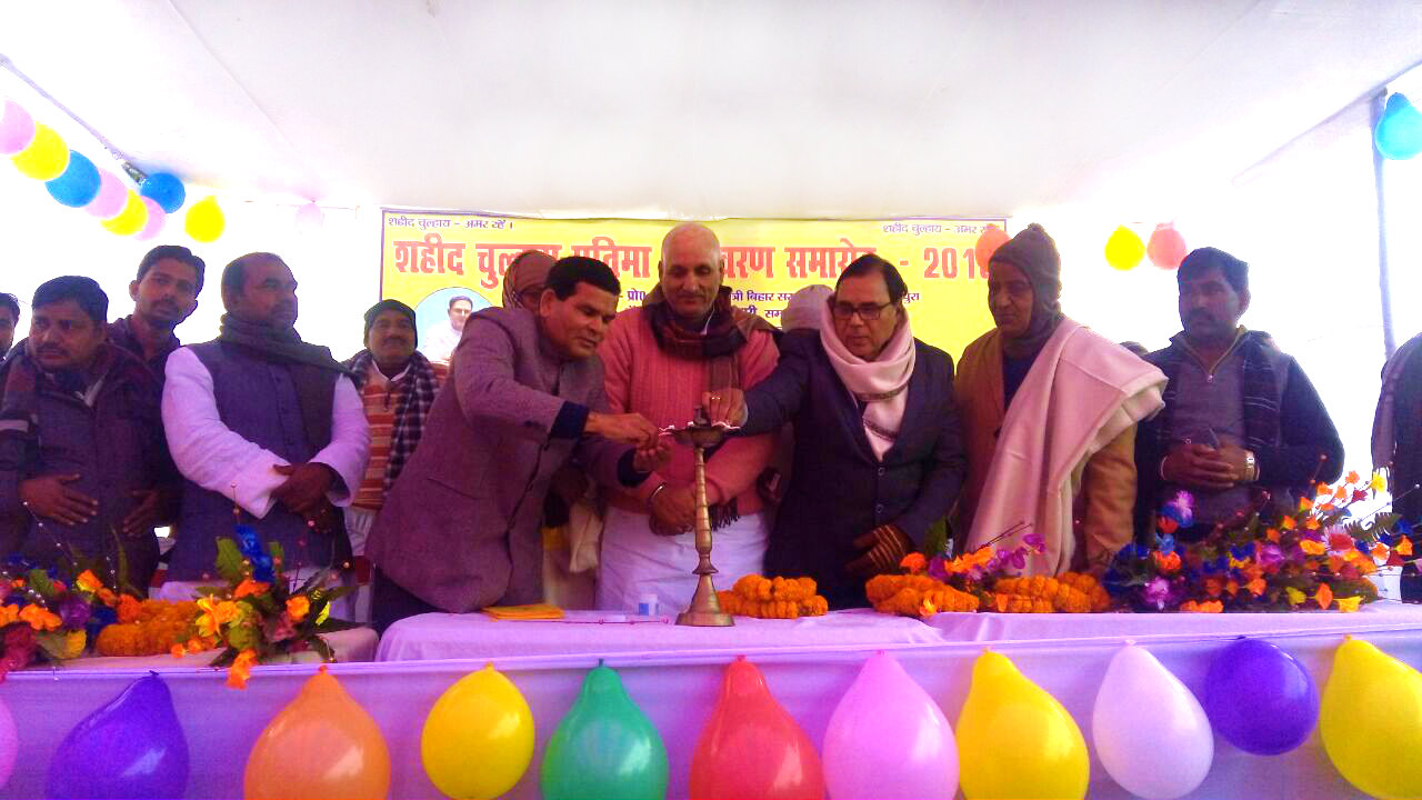 Former Minister Prof.Chandrashekhar, Samajsevi Dr.Bhupendra Madhepuri, Former MLC Vijay Kumar Verma , Prof.S.K.Yadav, Dr.Naresh Kumar , Er.Prabhash & others inaugurating Shahid Chulhai Pratima Anawaran Samaroh.