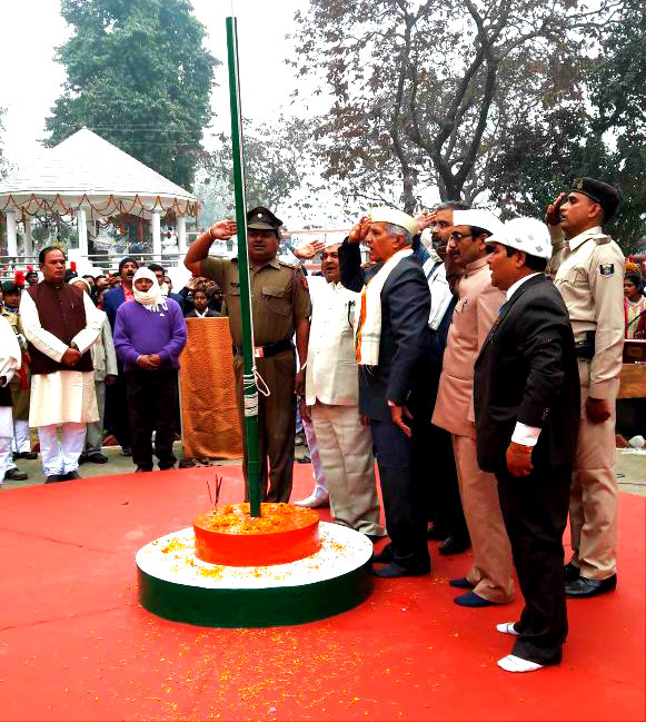 Republic Day at B.N. Mandal University, Madhepura.