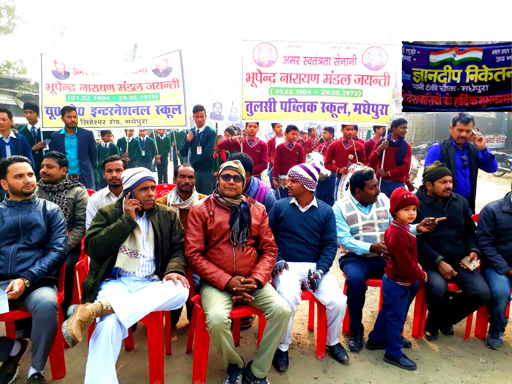School kids and Intellectuals at Bhupendra Chowk Madhepura.