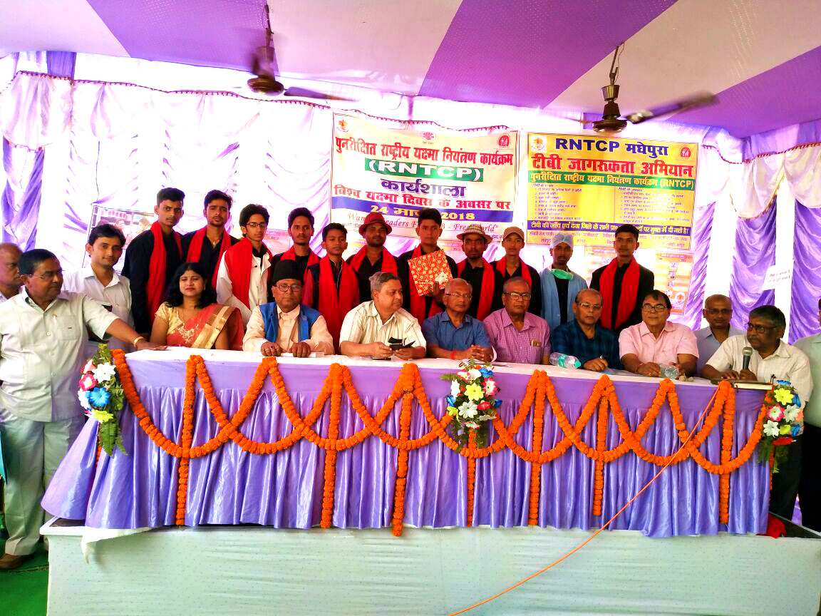 Attending Tberculosis awareness Workshop, C.S. Dr.Gadadhar Pandey, DS Dr.Shailendra Kumar Gupta, Dr.Akhilesh Kumar, Dr.A Kumar , Dr.Bhupendra Madhepuri, Dr.H.N.Prasad , Md.Shaukat Ali, Dr.Minakshi Verma & others including Rangkarmi Team of Vikas Kumar (Srijan Darpan).