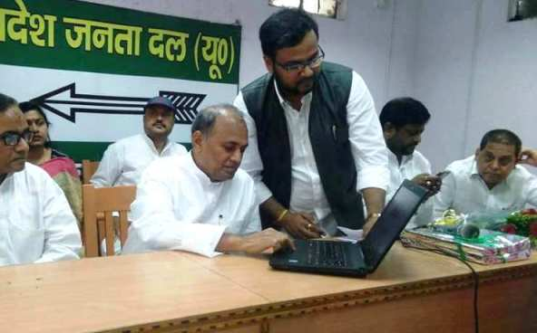 JDU Media Cell President Dr.Amardeep demonstrating ( www.janatadalunited.online ) on the occasion of Launching of JDU Web Portal.
