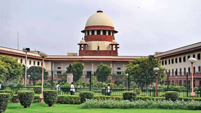 Verdict of Supreme Court of India for Vittarahit Shikshaka of Bihar