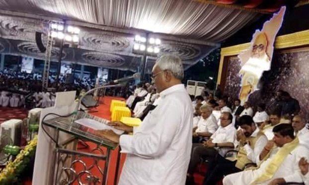 CM Nitish Kumar in Chennai