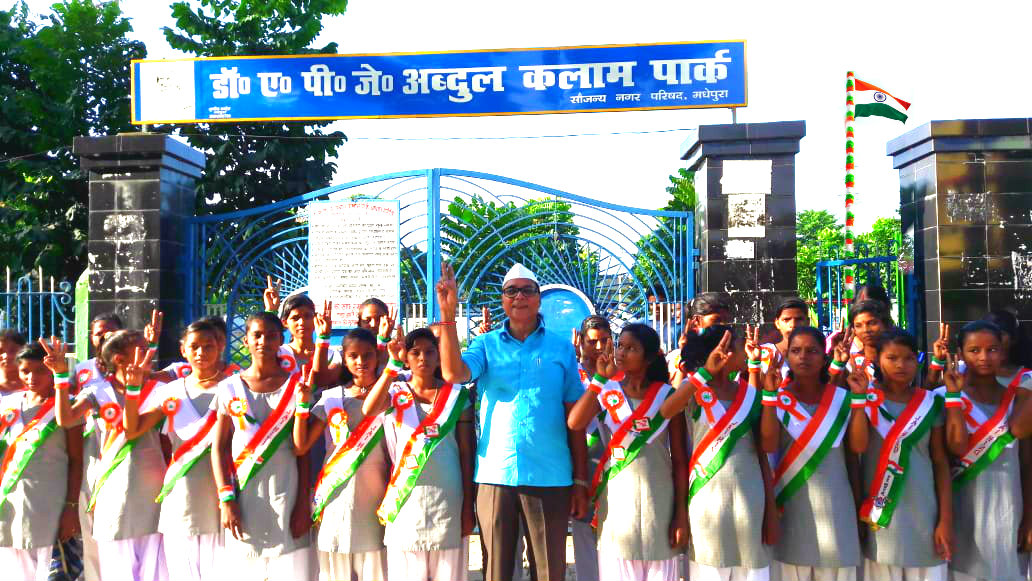 For the first time on the occasion of 72nd Independence Day, Samajsevi Dr.Bhupendra Madhepuri showing victory sign along with girl-students after National Flag hoisting at Dr.A.P.J.Abdul Kalam Park, Madhepura .