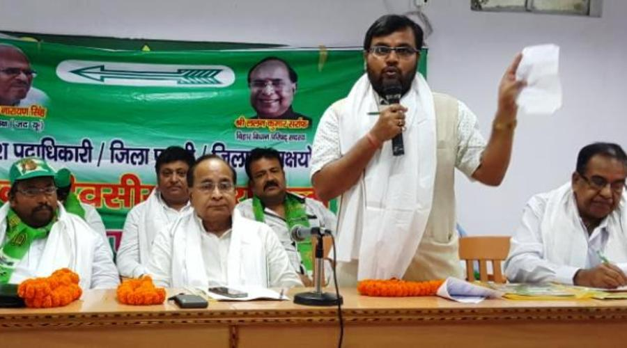 JDU Media Cell President Dr. Amardeep Adreesing the Meeting