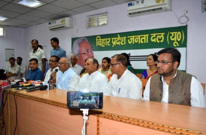 Press Conference after JDU Rajya Karyakarini Meeting.