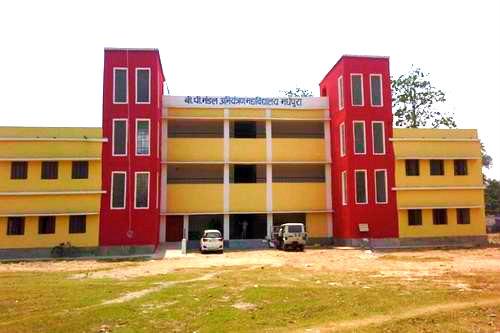 B.P.Mandal Engineering College Madhepura.