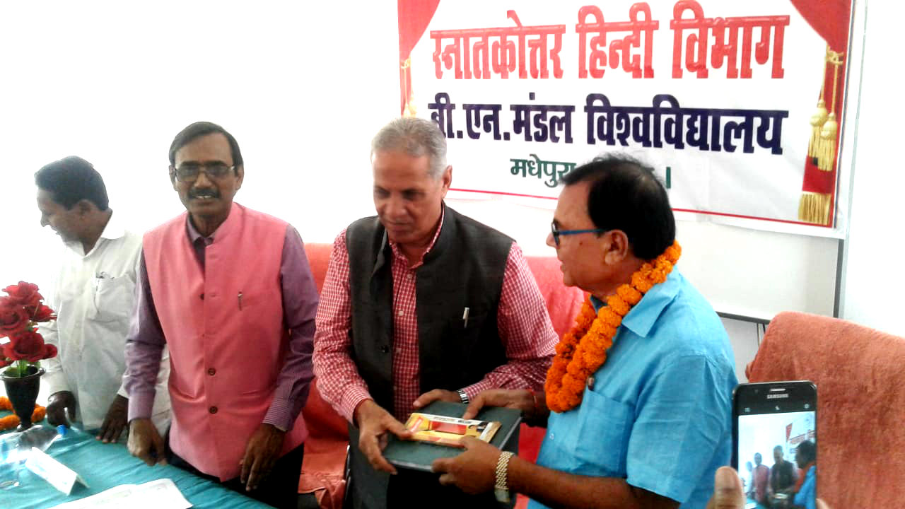 Samajsevi Sahityakar & Former University Professor of Physics Dr.Bhupendra Madhepuri receiving honour for his generosity from Honourable Vice-Chancellor Dr.Awadh Kishor Ray at North Campus BNMU Madhepura.