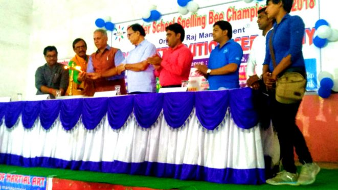 Samasjsevi & Former University Professor of Physics Dr.Bhupendra Narayan Yadav Madhepuri, VC Dr.A.K.Rai, Pro.VC Dr.Farookh Ali and Principal KP Yadav collectively inaugurating 5th Spelling Bee Championship Prize Distribution at T.P.College Sabhabhawan , Madhepura.