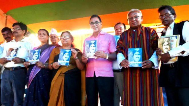 """A Group of Senior Sahityakar ie Vice-Chairman of International Jan Lekhak Sangh Shri Harsh Bhadur Vishwas, Dr.Shanti Yadav, Dr.Alka Verma, Madhu Pokhrel, Dr.Ranjeet Saha, Dr.Brajesh & others attending in Lakarpan Samaroh of Dr.Madhepuri's Book- """"Rasbihari Lal Mandal : Paradhin Bharat Mein Swadhin Soch""""."""