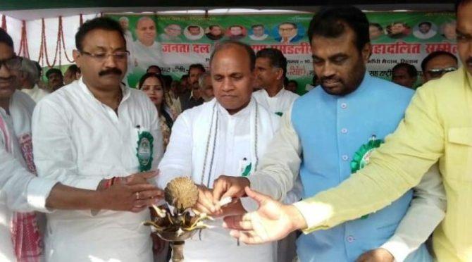 JDU Dalit-Mahadalit Sammelan at Siwan