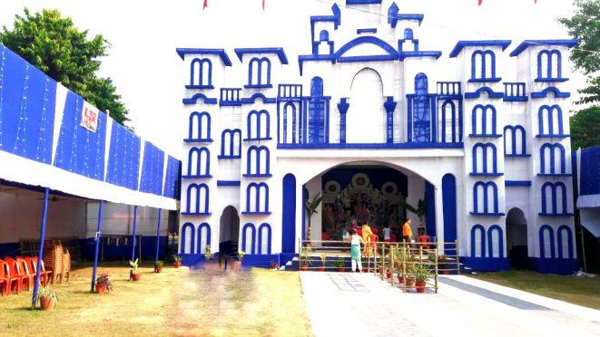 Bangala School Durga Puja Madhepura.