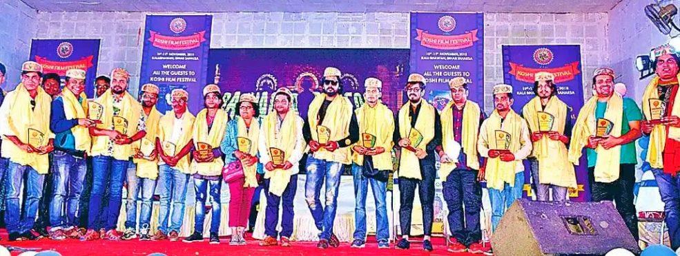 Kosi Film Festival at Kala Bhawan Saharsa