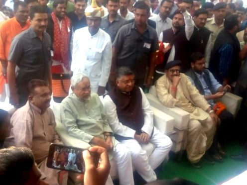 CM Nitish Kumar with Central Minister Ravishankar Prasad, MLC Ranbir Nandan, EX-Minister Ranjit Sinha & JDU Media Cell President Dr. Amardeep