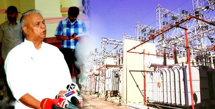 Bijendra Prasad Yadav, Energy Minister of Bihar