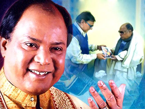Dr.Bhupendra Madhepuri popularly known as Bhishma Pitamah of Madhepura presenting his book Chhota Lakshya Ek Apradh Hai to the renowned playback singer Md.Aziz.