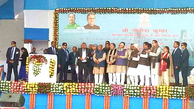 CM Nitish Kumar inaugurating BP Mandal Setu at Dumri