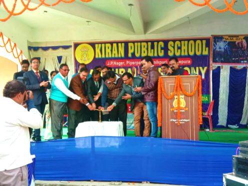 Samajsevi Sahityakar Dr.Bhupendra Madhepuri, DM Navdeep Shukla, Pro- VC Dr.Farookh Ali and others inauguration 1st Atal Tinkering Lab at Kiran Public School Madhepura.