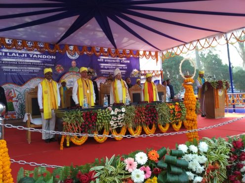 Second convocation function at BN Mandal University Madhepura.
