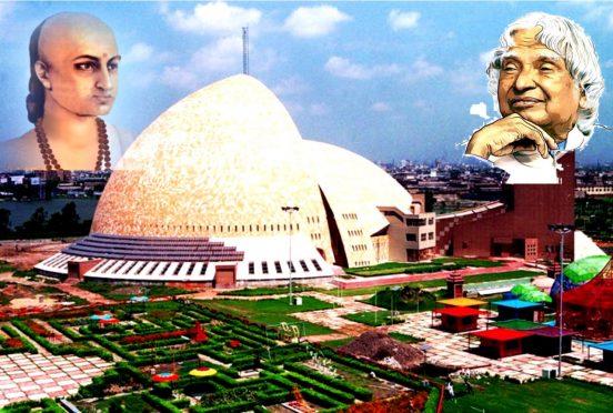 Science City Saidpur Patna.