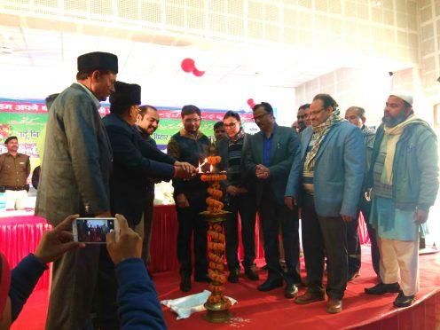 DM Navdeep Shukla, SP Sanjay Kumar, Samajsevi Dr.Bhupendra Narayan Yadav Madhepuri, DDC Mukesh Kumar, DEO Yugresh Mandal and others inaugurating Faroge E Urdu Seminar at Bhupendra Kala Bhawan Madhepura.