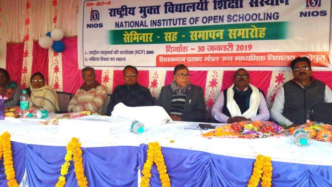 Samajsevi Sahityakar Dr.Bhupendra Madhepuri, BEO Janardan Prasad Nirala ,Principal Santosh Kumar and others taking part in samapan samaroh of 1 year Training program organised by National Institute of Open Learning at S.N.P.M. +2 School Madhepura.