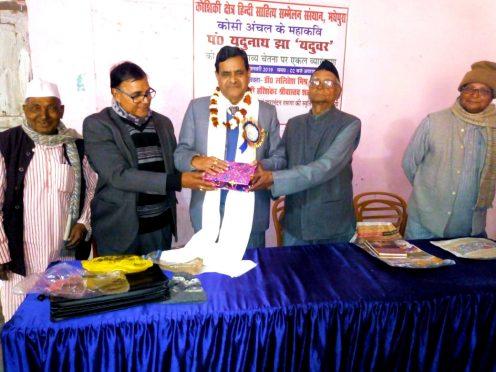 Adhyaksh Hari Shankar Shrivastav Shalabh and Sachiv Dr.Bhupendra Narayan Yadav Madhepuri honouring Dr.Lalitesh Mishra at Kaushiki Sahitya Sammelan Madhepura.