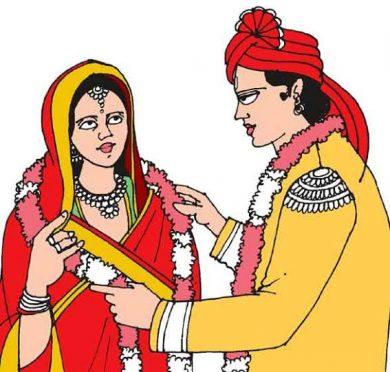 Samajwadi Sadi