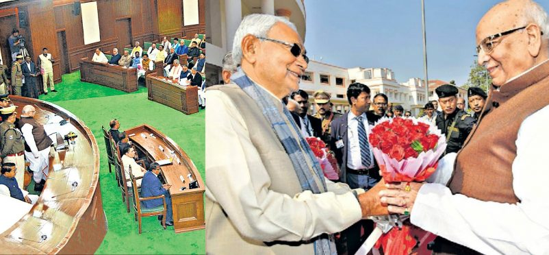 CM Nitish Kumar greeting Honourable Governor Lalji Tandon during Joint Session of Bihar Vidhan Mandal (first day of Budget Session).