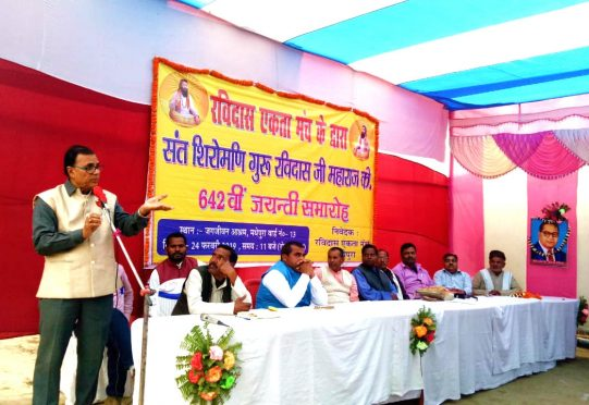 Dr.Bhupendra Madhepuri addressing people on the occasion of Saint Ravidas 642nd Birthday anniversary at Jagjivan ashram Madhepura.