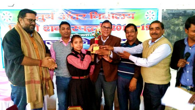 Patron Dr.Bhupendra Narayan Yadav Madhepuri along with Dr.K.P.Yadav, Sanjay Parmar , Dev Sharan Kumar and Sandeep Shandilya giving trophy to the best performer at TP College.