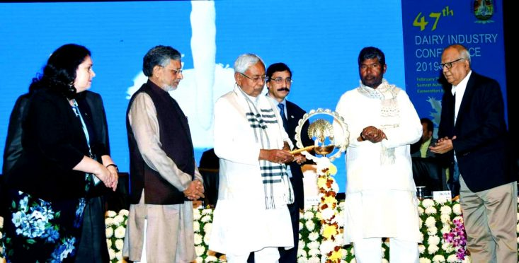 CM Nitish Kumar along with Deputy CM Sushil Modi and Pashupati Kumar Paras inaugurating National Dairy Conference 2019 at Samrat Ashok Convention Centre Patna.