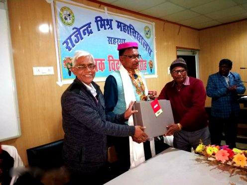 Dr.Binay Kumar Choudhary is being honoured on his retirement day from RM College Saharsa after 37 years of his service.