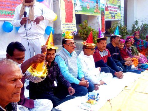 Dr.Bhupendra Madhepuri, Post Master Rajesh Kumar, Dr.N.K.Nirala, Dr.Anmol Ray and others attending Holi Milan Samaroh organised by Madhepura Patanjali Yoga Samiti at Rasbihari School Madhepura.