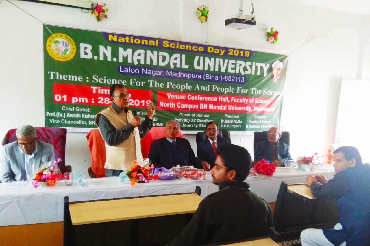 Former University Professor of Physics Dr.Bhupendra Madhepuri addressing on National Science Day Seminar at North Campus BNMU Madhepura.