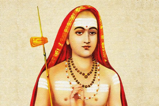 BNMU organising Vishwa Darshnik Diwas on the occasion of Shankaracharya Birth Anniversary.
