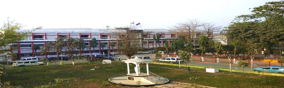 Madhepura Samaharnalay