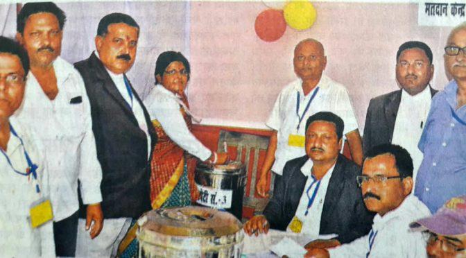 Adhivakta sangh Election at Madhepura.