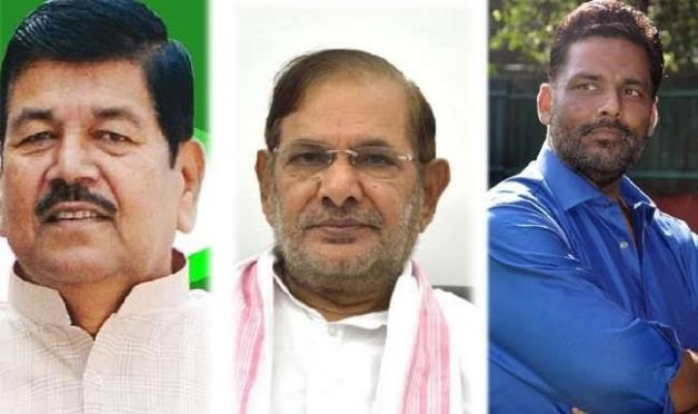 Dinesh Chandra Yadav, Sharad Yadav, Pappu Yadav