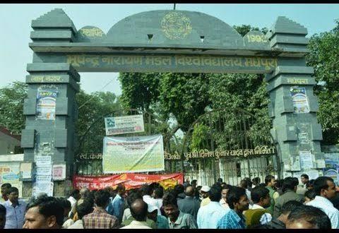 BN Mandal University Madhepura