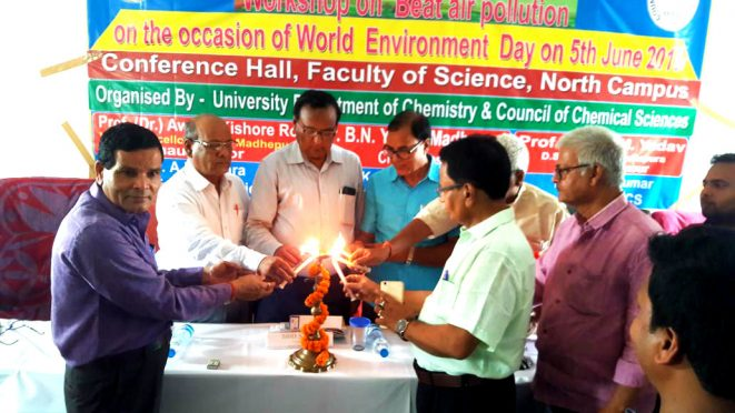 "Chief Guest Dr.Bhupendra Narayan Yadav Madhepuri, FA S.C.Das, Dr.Shivmuni Yadav, Dr.HLS Jauhari, Dr.Suresh Yadav, Dr.Kameshwar Kumar, Dr.Naresh Kumar, attending Inaugural function of ""Beat Air Pollution"" on the occasion of World Environment Day at North Campus, BNMU Madhepura."