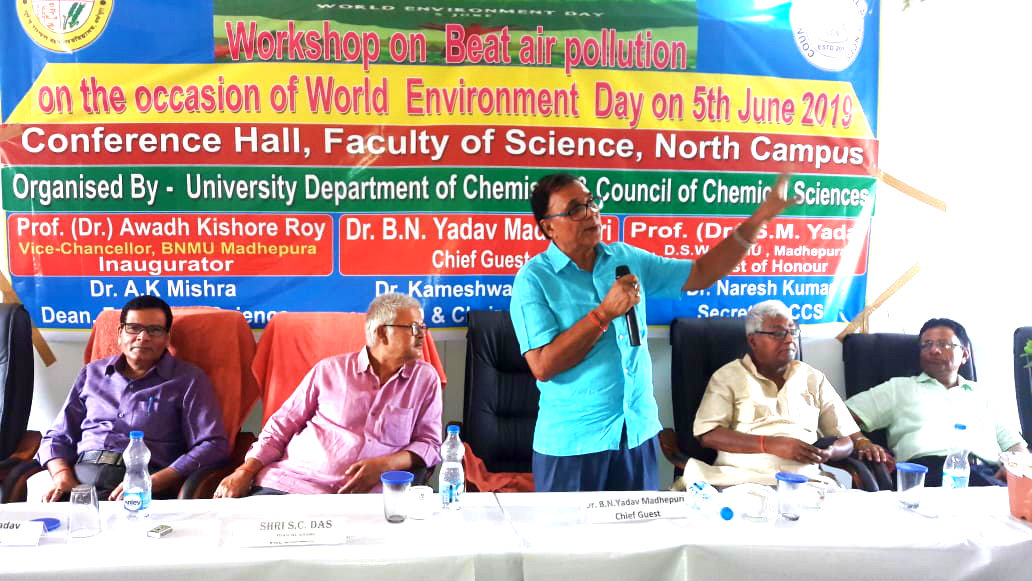 "Dr.Madhepuri delivering speech on ""Beat Air Pollution"" on the occasion of World Environment Day at Faculty of Science Conference Hall, BNMU (North Campus), Madhepura."